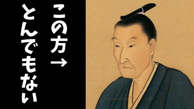 吉田松陰先生の生涯