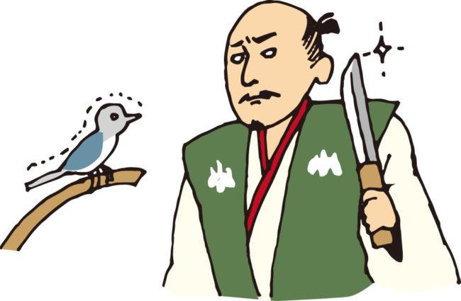 織田信長の名言・性格を解説!下克上の生涯に学ぶリーダーの才能