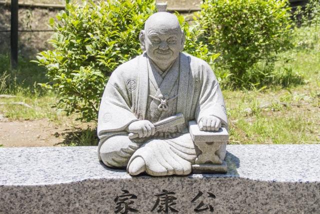 徳川家康の性格|我慢の連続から得た天下統一に学ぶこと