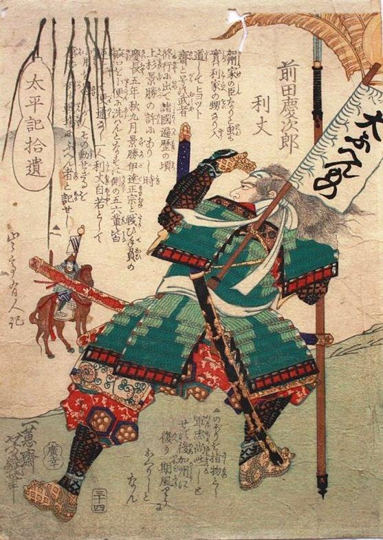 自分らしく生きるコツ-前田慶次の逸話